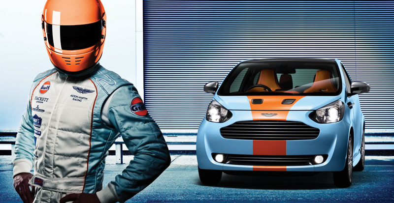 Foto Exteriores Aston Martin Cignet Dos Volumenes 2010