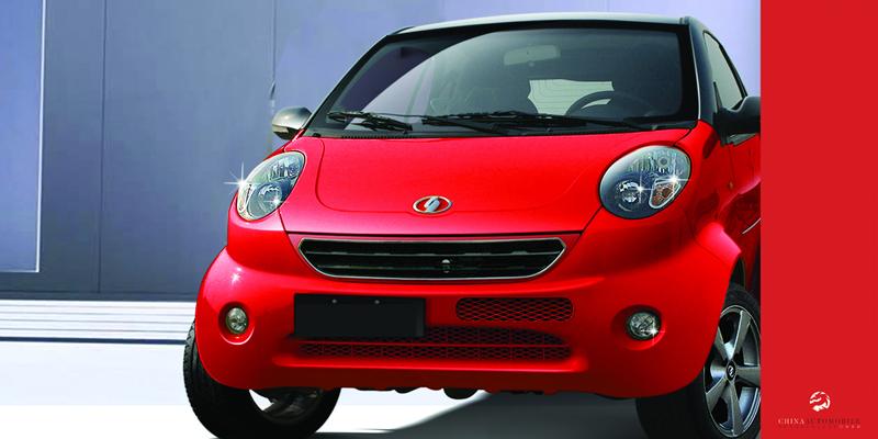 Foto Delantera China Automobile Sity Car Monovolumen 2008