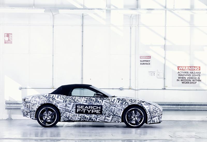 Foto Lateral Jaguar F Type Descapotable 2012