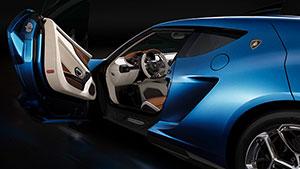 Foto Exteriores (5) Lamborghini Asterion Cupe 2014