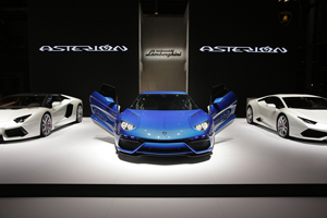Foto Exteriores (9) Lamborghini Asterion Cupe 2014