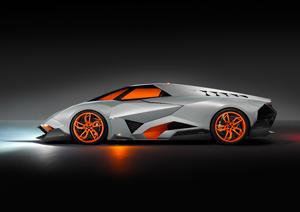 Foto Lateral Lamborghini Egoista Cupe 2013
