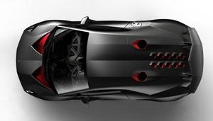 Foto Cenital Lamborghini Sexto-elemento Cupe 2010