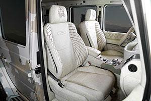 Foto Interiores (4) Mansory Mercedes-g Suv Todocamino 2015