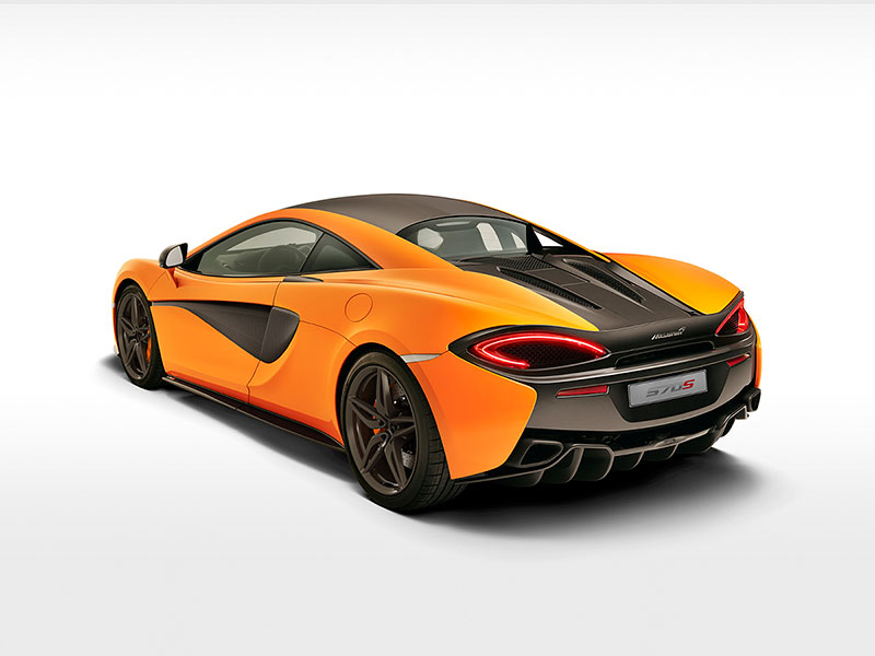 Trasera del McLaren 570S