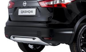 Foto Detalles 1 Nissan Qashqai-black-edition Suv Todocamino 2016