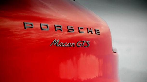 Logo Porsche Macan GTS