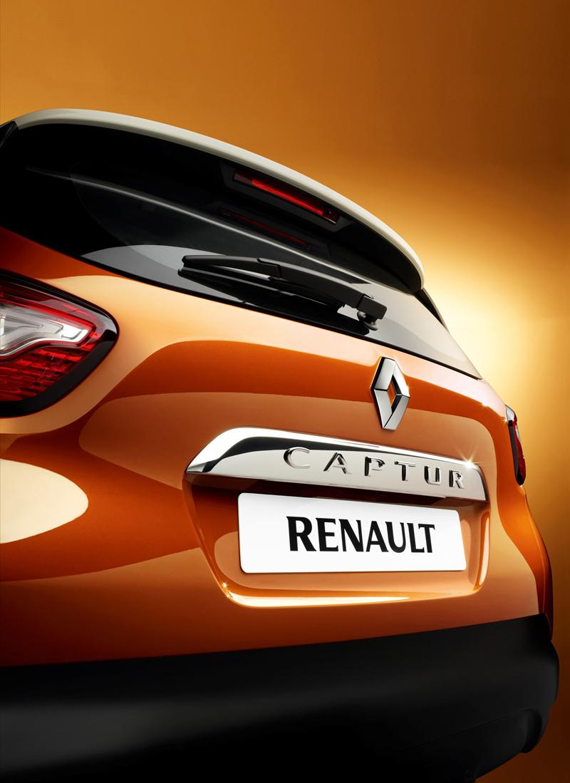 Renault Captur, trasera. Opinión sobre el maletero