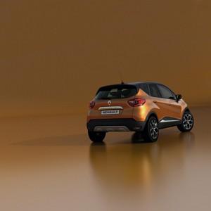 Foto Trasera Renault Captur Suv Todocamino 2017