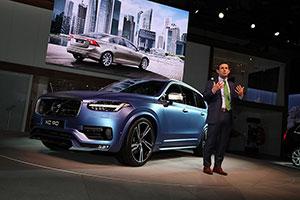 Foto Volvo Xc90 Salones Salon-naias-2015