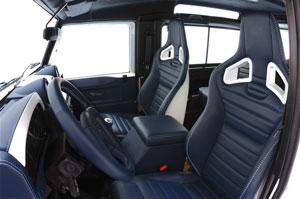 Foto Interiores (2) Startech Land-rover-defender-yatching-design Suv Todocamino 2011
