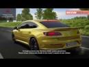 Volkswagen Arteon 2018 prueba completa