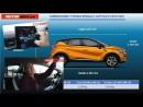 Renault Captur E Tech 2021 prueba completa