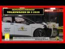 Cómo de seguro es el VW ID 3 Test EuroNCAP