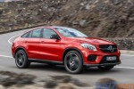 Mercedes-Benz AMG GLE 43 4MATIC Coupé (2018)