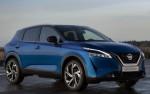 Nissan Qashqai 1.3 103 kW (140 CV) mHEV 12V 4x2 Acenta (2021)