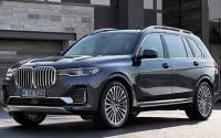 Ver precios y fichas técnicas BMW X7