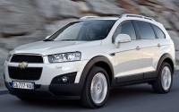 Ver precios y fichas técnicas Chevrolet Captiva