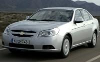 Ver precios y fichas técnicas Chevrolet Epica