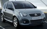 Ver precios y fichas técnicas Citroën C2