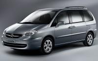 Ver precios y fichas técnicas Citroën C8