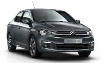 Ver precios y fichas técnicas Citroën C-Elysée