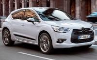 Ver precios y fichas técnicas Citroën DS4