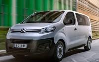 Ver precios y fichas técnicas Citroën Jumpy