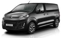 Ver precios y fichas técnicas Citroën SpaceTourer