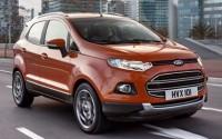 Ver precios y fichas técnicas Ford EcoSport
