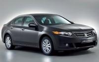 Ver precios y fichas técnicas Honda Accord