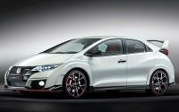 Ver precios y fichas técnicas Honda Civic