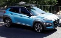 Ver precios y fichas técnicas Hyundai Kona
