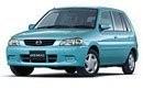 Ver precios y fichas técnicas Mazda Demio