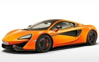 Ver precios y fichas técnicas McLaren 570S