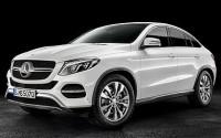Ver precios y fichas técnicas Mercedes-Benz Clase GLE Coupé