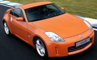 Ver precios y fichas técnicas Nissan 350Z