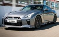 Ver precios y fichas técnicas Nissan GT-R