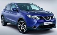 Ver precios y fichas técnicas Nissan Qashqai