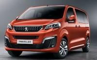 Ver precios y fichas técnicas Peugeot Traveller