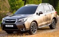 Ver precios y fichas técnicas Subaru Forester