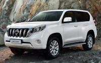 Ver precios y fichas técnicas Toyota Land Cruiser