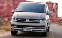 Ver precios y fichas técnicas Volkswagen T6