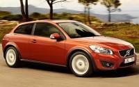 Ver precios y fichas técnicas Volvo C30