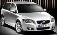 Ver precios y fichas técnicas Volvo V50