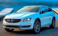 Ver precios y fichas técnicas Volvo V60