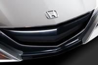 Galerias Honda nsx
