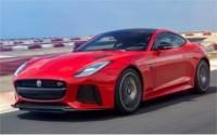 Galerias Jaguar F-Type