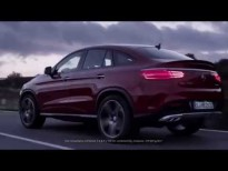 Mercedes-Benz GLE 450 AMG Coupé 4MATIC