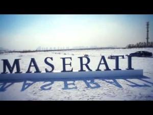 Maserati Snow Driving Experience